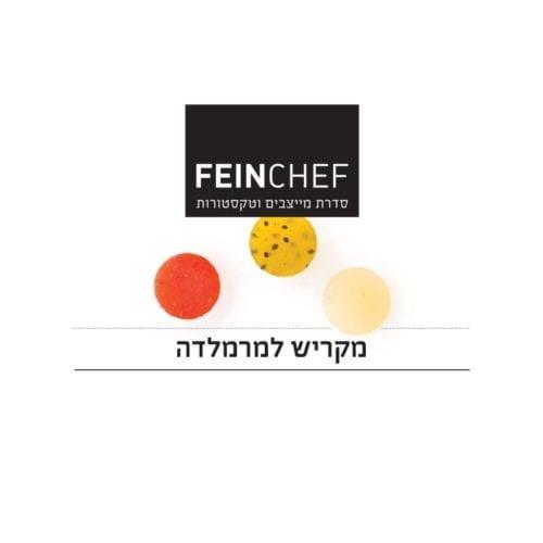 מקריש למרמלדה – FeinChef®