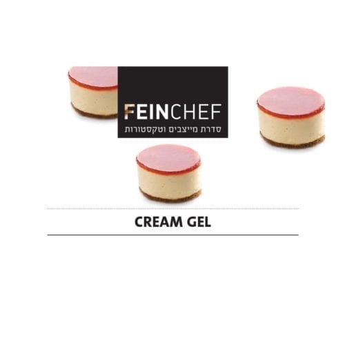 Gel Cream – FeinChef®