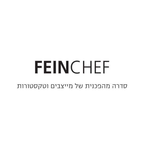 FeinChef מייצבים
