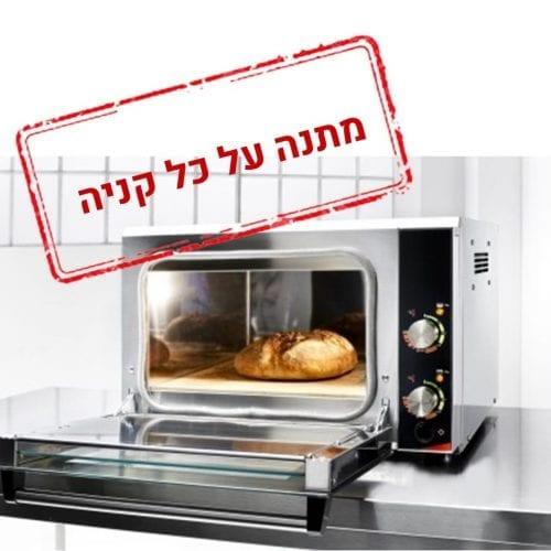 "EFFEUNO P134HA תנור פיצה מקצועי לקוטר 34 ס""מ"